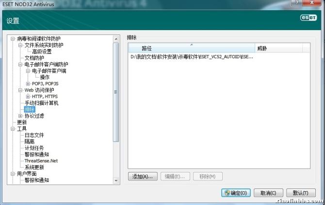 http_imgload.cgi-11